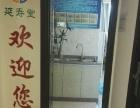 旺城广场 保健食品店转让,接手可盈利