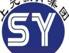 太仓日元高考培训班 211分数线