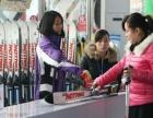 林州太行风情滑雪场开业啦,安阳始发团只要115元~
