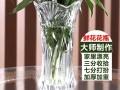 襄阳晶点花瓶批发商行厂家一手直供玻璃花瓶水晶花瓶水培花瓶