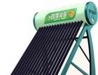 专业太阳能维修,安装,便宜的价格