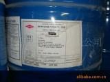 供应二丙二醇丁醚、DPNB、二丙二醇正丁醚