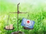 广州企业社保账户托管,广州社保外包享社保减免