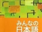 合肥滨湖日语0基础-N1暑期班开课啦/随到随学/常年招生