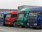 武汉至全国各地整车物流 高效快捷价格优惠