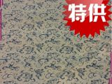 小龙 高档仿宋锦 丝绸面料服装辅料工艺包装 专业制作锦盒布