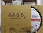 福鼎白茶宜昌专卖店福鼎市品茗香茶业有限公司出品