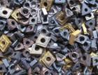 青岛硬质合金刀头回收 合金铣刀回收 废旧合金刀头回收