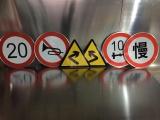 专业制作交通反光牌 停车场标牌 安全标识牌