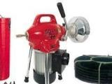 鄭州疏通下水道維修水管疏通馬桶