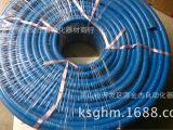 韩国进口橡胶管蓝色、黑色气管、水管高压橡胶管、纤维线管