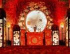 中式婚礼5888,场地加人员,京城二师兄主持,无二次消费