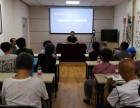 天津律师排名-联系方式 和平