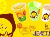 奶茶加盟 投資萬元開店創業 一站式加盟扶持