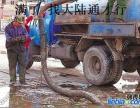 江夏化粪池专业设备清理高压清洗小区单位大型下水道