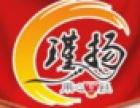 段瑾扬黄焖鸡米饭加盟
