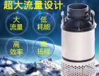 上海水族器材厂家批发 赤坂10年专注