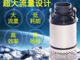 2017年水族器材厂家批发 赤坂10年专注