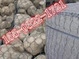 石笼网箱挡土墙 锌铝合金石笼网 塞克格宾网价格-中石