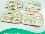 竹纤维环保儿童餐盘出口日韩外贸餐具 动物