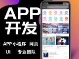 梦幻科技直播app团队开发源码出售定制搭建提供服务