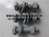 厂家直销热镀锌国标六角螺栓镀锌六角螺丝热镀锌螺丝