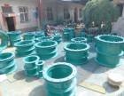 柔性防水套管国标和非标 柔性防水套管精心制造x