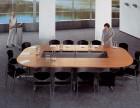 朝阳区会议桌定做 各种会议桌会议椅定做 办公家具销售