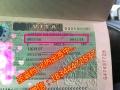 英国旅游签证怎么办理