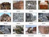 沈阳废物回收废铁回收,废铜废铝回收,二手设备回收