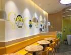 拿坡海家庭小西餐加盟多少钱