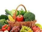 济南市蔬菜水果/粮油副食配送单位/食堂/饭店配送