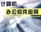 云南昆明高中、中专毕业学设计和学历提升就到爱因森