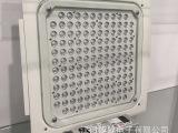 LED嵌入式加油站灯防爆灯欧司朗飞利浦3
