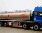 油罐车东风厂家出售2到30吨油罐车