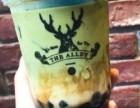鹿角巷奶茶全国招商鹿角巷奶茶加盟费用