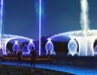 北京音樂噴泉制作 北京音樂噴泉設計 北京假山噴泉制作