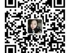 中国石油大学网络教育报名倒计时