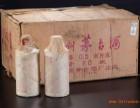 滨州回收飞天茅台酒,回收90年代老茅台酒五粮液!滨州地区