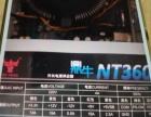 双核500G硬盘 技嘉H61主板 4G內存集显1G