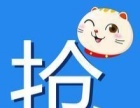 e发-我要快递服务平台,河南省公司诚招各地区总代理