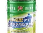 防水材料批发零售,厂家直接供货