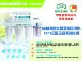 尚赫净水机详细介绍,招芜湖地区代理,小投资0风险