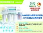 尚赫净水机详细介绍,招安庆地区代理,小投资0风险