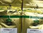 南京宠物食品批发零售猫粮、狗粮、猫砂,价格实惠送货