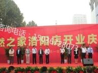 承接开业庆典周年庆活动策划 演艺模特礼仪 灯光音响