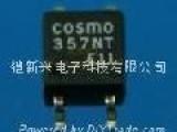 台湾冠西光耦原装进口KPC357NT