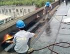 苏州高新区通安镇内墙外墙卫生间 防水补漏