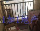 碧桂园凤凰城高山流水3房2100不包物业2300包物业