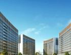 梅江南 地铁旁 高端商务办公 350平米起售 预约